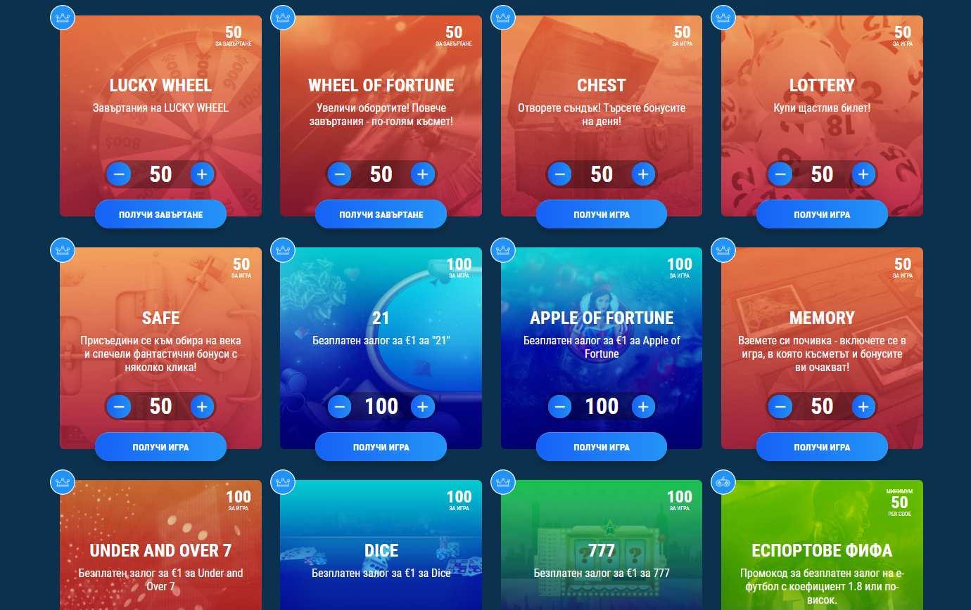 Получете вашия начален казино 1xBet бонус